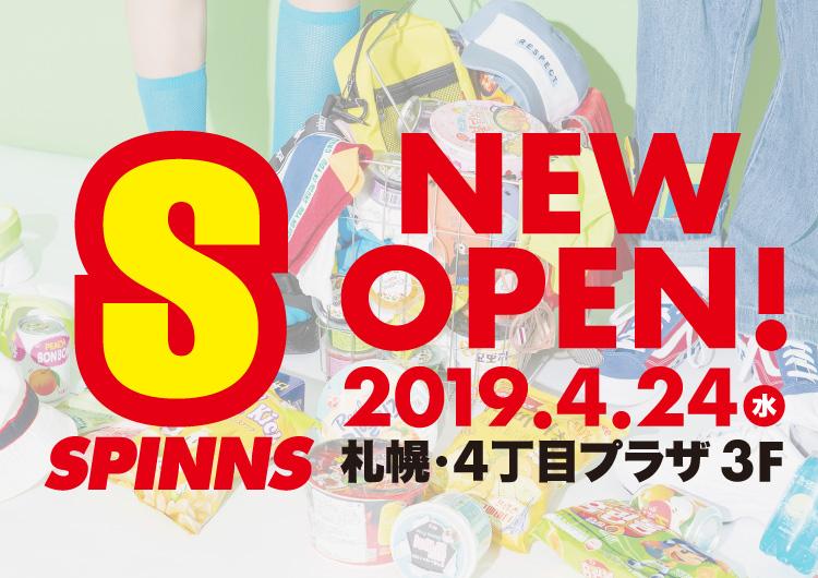 【SPINNS】2019年4月24日(水) SPINNS 札幌店NEW OPEN!