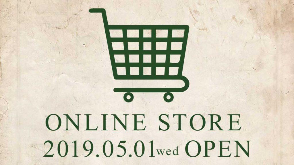 【森】公式オンラインストアオープン