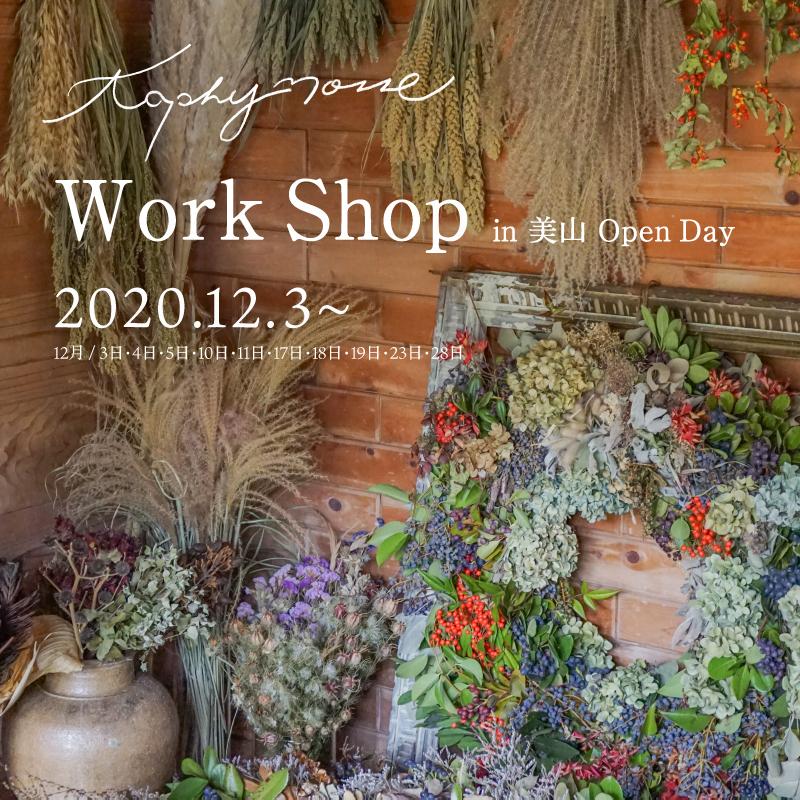 【mumokuteki】taphynosse Work Shop in美山 Open Day