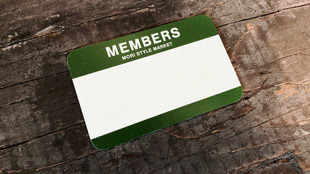 """【森】新たな会員制サービス""""MORI MEMBERS""""がはじまります"""